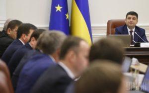 Владимир Гройсман на заседании КМУ
