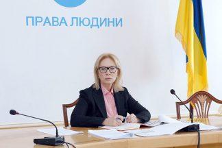 Уповноважений з прав людини. Конституція України гарантує наші права