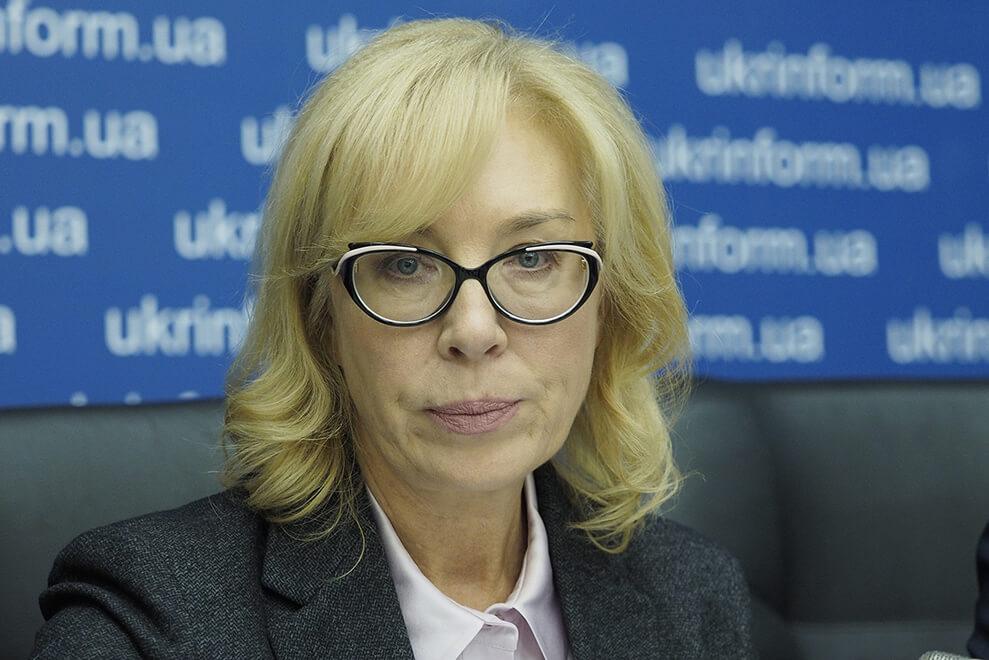 Уповноважена Л. Денісова порушує права людини
