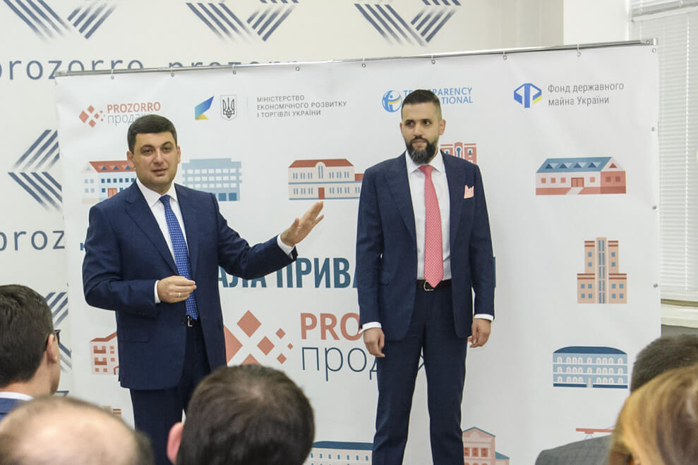В. Гройсман М. Нефьодов Прозорро