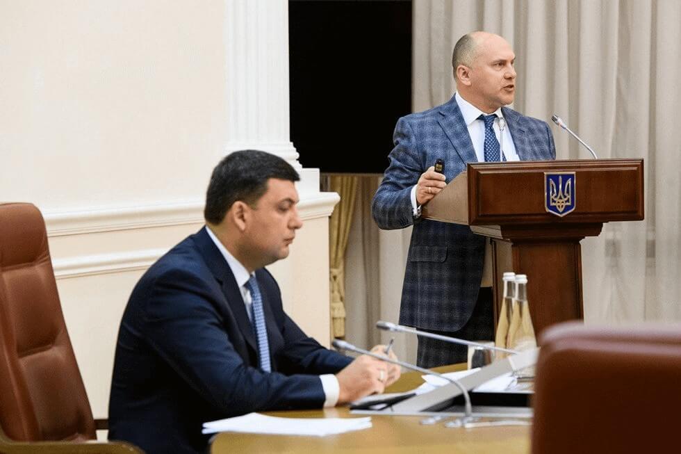 В.Гройсман В. Трубаров