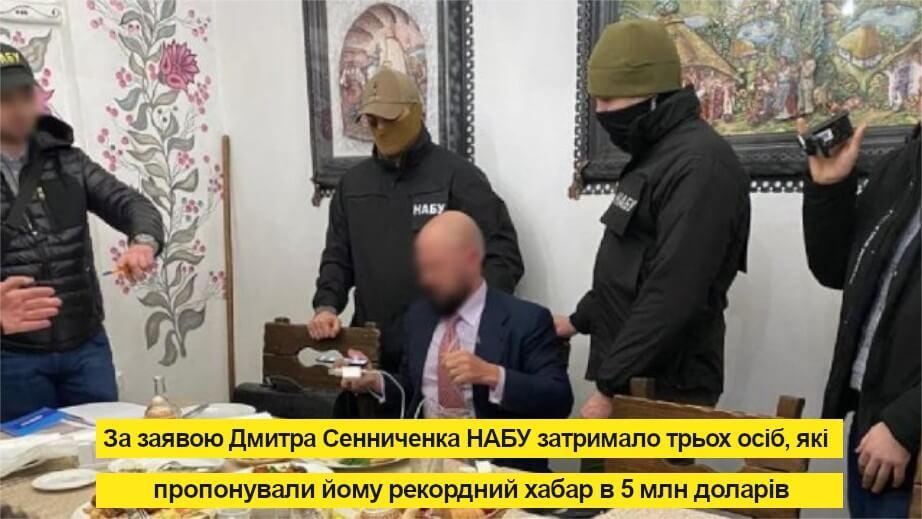 Sennichenko i habar