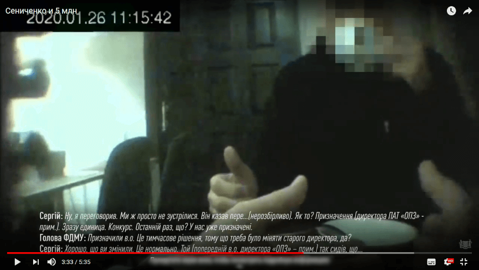 Д. Сенниченко показує протидію хабарю, але що відбувалося в цей час навколо ОПЗ