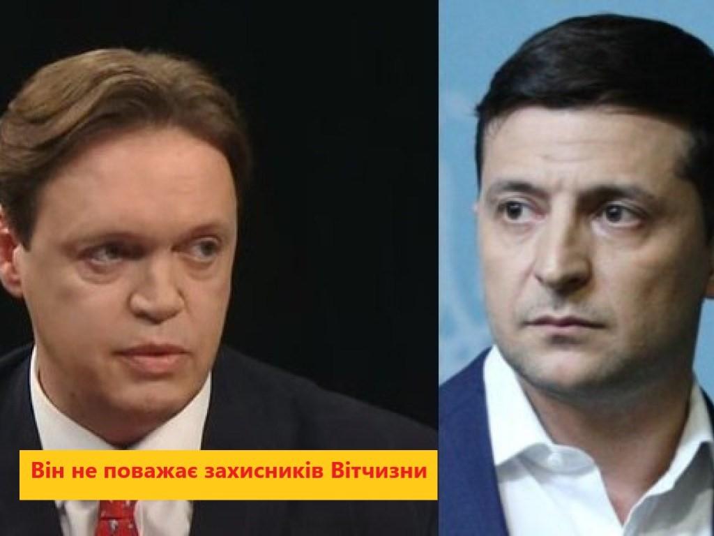Сенниченко не поважає захисників Вітчизни.